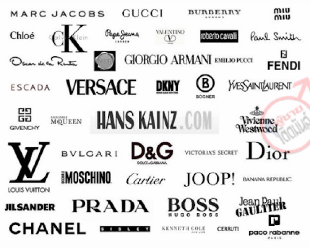 Yves Saint Laurent - Fashion Designer 37
