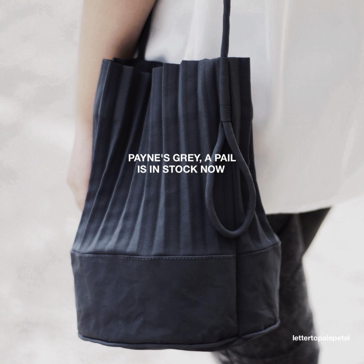 กระเป๋าสะพายข้างง