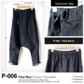 P-006 Flexi Plus ( Unisex Trousers ) กางเกงเป้าต่ำตัวนี้ใส่ได้ทั้งผู้หญิงและผู้ชายค่ะ สามารถปรับขนาดเอวให้พอดีกับแต่ละคนได้ โดยปรับที่ตัวเลื่อนด้านหน้า เอวด้านหลังเป็นยางยืดค่ะ คุณลูกค้าหลายไซส์ใส่ได้แน่นอน พับขาได้สวยเพราะจะไม่เห็นตะเข็บค่ะ  P-006 : Fade Black ผ้ายีนส์สีดำซีดๆค่ะ Price : 790 THB. #becausedog