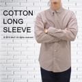 "Cotton Long Sleeve Shirt เสื้อเชิ้ตแขนยาว ทรงสลิมฟิต ตอนนี้มีให้เลือกถึง19สีแน่ะ ตัดเย็บจากผ้าคอตต้อน100% คลาสสิค ดูดี มีสไตล์ จะใส่เป็นทางการ ไปทำงาน ใส่เที่ยวก็ดี ใส่เป็นคู่ก็น่ารักค่า   Price: 490฿  Size: S,M,L,XL  S - Chest 38"" Length 29"" M - Chest 40"" Length 30"" L - Chest 42"" Length 31"" XL - Chest 44"" Length 32""  สอบถามรายละเอียดเพิ่มเติมได้นะคะ  แอดมินยินดีตอบทุกคำถามค่า ^^  Instagram:  instagram.com/morf_clothes  Facebook:  www.facebook.com/morf.clothes  #เสื้อเชิ้ต #เสื้อทำงาน #เสื้อไปงานแต่ง #สีชมพู  #pastel #พาสเทล #สีเบจ #MorfClothes"