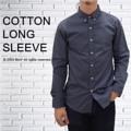"Cotton Long Sleeve Shirt เสื้อเชิ้ตแขนยาว ทรงสลิมฟิต ตอนนี้มีให้เลือกถึง19สีแน่ะ ตัดเย็บจากผ้าคอตต้อน100% คลาสสิค ดูดี มีสไตล์ จะใส่เป็นทางการ ไปทำงาน ใส่เที่ยวก็ดี ใส่เป็นคู่ก็น่ารักค่า   Price: 490฿  Size: S,M,L,XL  S - Chest 38"" Length 29"" M - Chest 40"" Length 30"" L - Chest 42"" Length 31"" XL - Chest 44"" Length 32""  สอบถามรายละเอียดเพิ่มเติมได้นะคะ  แอดมินยินดีตอบทุกคำถามค่า ^^  Instagram:  instagram.com/morf_clothes  Facebook:  www.facebook.com/morf.clothes  #เสื้อเชิ้ต #เสื้อทำงาน #สีเทา #MorfClothes"