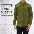 """Cotton Long Sleeve Shirt เสื้อเชิ้ตแขนยาว ทรงสลิมฟิต ตอนนี้มีให้เลือกถึง19สีแน่ะ ตัดเย็บจากผ้าคอตต้อน100% คลาสสิค ดูดี มีสไตล์ จะใส่เป็นทางการ ไปทำงาน ใส่เที่ยวก็ดี ใส่เป็นคู่ก็น่ารักค่า   Price: 490฿  Size: S,M,L,XL  S - Chest 38"""" Length 29"""" M - Chest 40"""" Length 30"""" L - Chest 42"""" Length 31"""" XL - Chest 44"""" Length 32""""   #เสื้อเชิ้ต #เสื้อทำงาน #สีเขียว #MorfClothes"""
