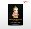 Postcardcube celebrates the unique beauty of traditional Thai art and culture in the Ramakian Collection. This collection presents the four principal characters in the Ramakian, Thailand's national epic. The story is the Thailand's take on the Ramayana, the famous Indian epic. This Thai mythology has been retold from generation to generation since the Ayutthaya period (1350-1767 AD) and is still performed in the Khon style of theater in the country.