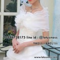 ผ้าคลุมไหล่ผ้าแก้วสำหรับชุดแต่งงานและราตรีแฟชั่นเกาหลีสวยหรูหรา - พร้อมส่งYA011 ราคา440บาท สั่งซื้อทางไลน์คลิก http://bit.ly/2aTvfWM โทรสั่งของกับ พี่โน๊ต/พี่เจี๊ยบ : 083-1797221 และ 086-3320788 LINE User ID : @lotusnoss และ lotusnoss.com เข้าชมและสั่งซื้อสินค้าได้ที่ : http://www.lotusnoss.com ลิงค์สินค้า : http://bit.ly/1JiFS1s  ผ้าคลุมไหล่ เสื้อคลุมไหล่ สำหรับสวมคู่กับชุดแต่งงานและชุดราตรีแฟชั่นเกาหลีเป็นผ้าแก้วและผูกโบว์หรูหรามาก เหมาะสำหรับใส่คลุมไหล่ชุดราตรี ชุดไปงานแต่งงาน เป็นเสื้อคลุมไหล่แบบสวมคอฟรีไซส์ระบาย ไม่ต้องกังวลว่าต้นแขนจะเป็นปัญหาเมื่อสาวๆใส่ชุดราตรีและชุดไปงานแต่งงานแบบสายเดี่ยว แขนกุด หรือเกาะอกกันอีกต่อไป หรือจะใส่คู่กับเสื้อเชิ้ตหรือเสื้อยืดแฟชั่นเป็นแบบสไตล์สาวเกาหลีแท้ๆก็เก๋มาก เลือกแบบเสื้อคลุมไหล่แบบเกาหลีลายสวยหรูไว้เข้าชุดได้แล้ววันนี้ ขนาด : ยาว 105 กว้าง 32 ซม.  SUBSCRIBE : http://www.youtube.com/lotusnoss Instagram : lotusnossshop Twitter :@lotusnoss #ผ้าคลุมไหล่ #เสื้อคลุมไหล่ #ผ้าคลุมไหล่ผ้าแก้ว #เสื้อคลุมไหล่ผ้าแก้ว #lace #shawl #cape #lotusnoss #lotusnossshop