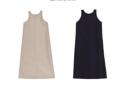 "MIDI DRESS color : cream/black size : xs/s/m/l length : 40"" price : 1390 THB"