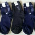 ถุงเท้าทำงานชายข้อสั้นสูง ผ้าดีหนาปานกลาง บวกค่าส่งลงทะเบียน30ems.60บาท https://www.facebook.com/numamshe/