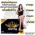 🙋🙋♂️หลายคนยอมรับ 👍 และมั่นใจ 🙋♂️🙋 ✨การันตรีด้วยรีวิวจากผู้ใช้ผลิตภัณฑ์จริง ไม่มั่วแบรนด์อื่น เพราะเรามีรีวิวใหม่ทุกวัน 👌👌👍👍   มั่นใจได้เลย #Nuvitra เป็นคำตอบสุดท้าย 💃👙 #นูวิตร้า กล่อง เดียว ตอบโจทย์ ทุกปัญหาความอ้วน หุ่นสวยอย่างยั่งยืน แค่เข้าใจ #เราจะสวยไปด้วยกัน 🙋🙋♂️👙👙  สนใจทักค่ะ😊 @line 💋 http://line.me/ti/p/-qLSVBmSRX   #อาหารเสริม #อาหารเสริมลดน้ำหนัก #ลดน้ำหนัก #ลดความอ้วน #ลดพุง #ลดไขมัน #ลดไขมันส่วนเกิน #ลดได้แม้คนดื้อยา #ลดได้จริง #ลดหน้าท้อง #ลดจริงลดเร็วปลอดภัย #ลดจริงไม่โยโย่ #ลดน้ำหนักปลอดภัย #ลดน้ำหนักแบบปลอดภัย #ลดน้ำหนักไม่มีอาการข้างเคียง #ลดน้ำหนักได้ผลชัวร์  #iltoeyjung