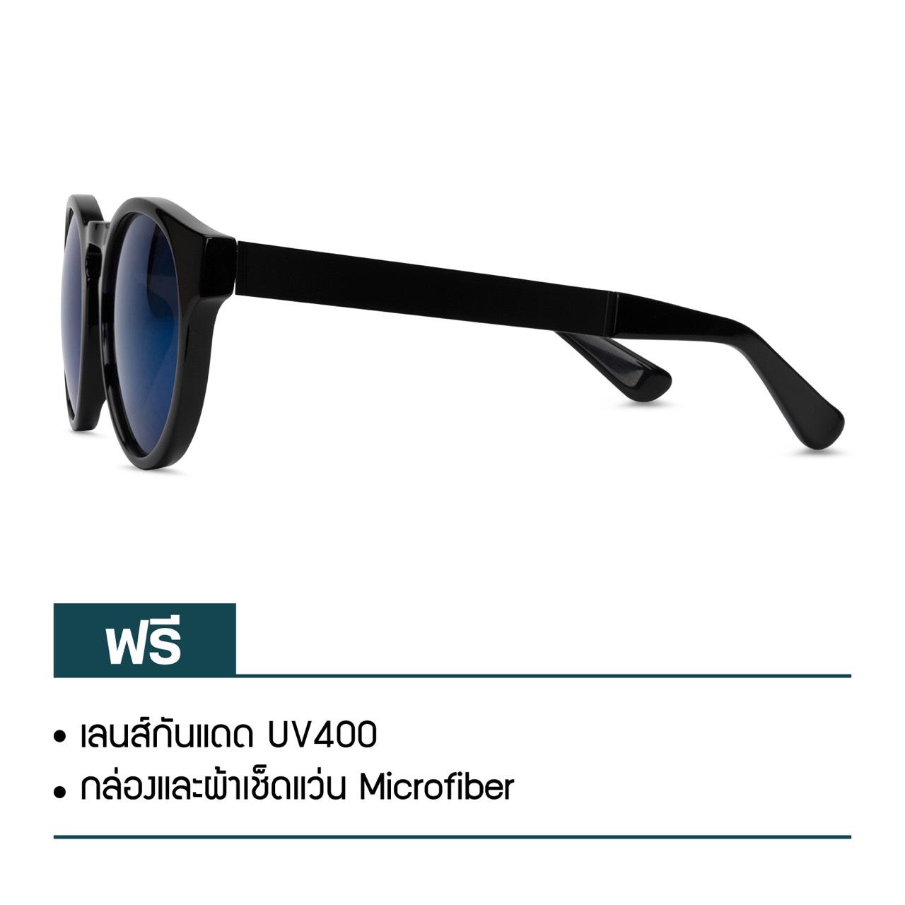 Glazziq,Sunglasses,แว่น,แว่นกันแดด,แว่นตา