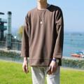 เสื้อยืด เสื้อแขนยาว แฟชั่นเกาหลี ราคา 690 บาท  #Preorder รหัส KJ1054 ไม่มีวันปิดรอบ สั่งซื้อได้ทุกวัน รอสินค้า 15-20 วัน 👉http://www.kjfashionstyle.com/product/7222/  รีวิวการจัดส่งสินค้า 👍http://www.kjfashionstyle.com/article  ค่าจัดส่งสินค้า 🔰ลงทะเบียน ตัวแรก 30 ตัวถัดไปเพิ่ม 10 บาท 🔰แบบ EMS ตัวแรก 50 ตัวถัดไปเพิ่ม 15 บาท  📌สนใจสั่งซื้อได้ทุกช่องทาง #Line@ : http://line.me/ti/p/@rwq6084q #LINESHOP : https://shop.line.me/app/shop/end?shopId=42444 #Inbox http://www.fb.com/messages/fashionstyle.kj #เว็บไซต์ : http://www.kjfashionstyle.com  #เสื้อผ้าผู้ชาย #เสื้อผู้ชาย #เสื้อยืด #เสื้อแขนยาว #ผู้ชาย #เกาหลี #แฟชั่น #แฟชั่นเกาหลี #เสื้อผ้าแฟชั่นผู้ชายเกาหลี #men #เสื้อผ้าแฟชั่น #fashions #clothes #เสื้อ #KJFashionStyle #KJFashionStyleเสื้อผ้าผู้ชายแฟชั่นเกาหลี
