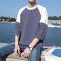 เสื้อยืด เสื้อแขนยาว แฟชั่นเกาหลี ราคา 590 บาท  #Preorder รหัส KJ1044 ไม่มีวันปิดรอบ สั่งซื้อได้ทุกวัน รอสินค้า 15-20 วัน 👉http://www.kjfashionstyle.com/product/7185/  รีวิวการจัดส่งสินค้า 👍http://www.kjfashionstyle.com/article  ค่าจัดส่งสินค้า 🔰ลงทะเบียน ตัวแรก 30 ตัวถัดไปเพิ่ม 10 บาท 🔰แบบ EMS ตัวแรก 50 ตัวถัดไปเพิ่ม 15 บาท  📌สนใจสั่งซื้อได้ทุกช่องทาง #Line@ : http://line.me/ti/p/@rwq6084q #LINESHOP : https://shop.line.me/app/shop/end?shopId=42444 #Inbox http://www.fb.com/messages/fashionstyle.kj #เว็บไซต์ : http://www.kjfashionstyle.com  #เสื้อผ้าผู้ชาย #เสื้อผู้ชาย #เสื้อยืด #เสื้อแขนยาว #ผู้ชาย #เกาหลี #แฟชั่น #แฟชั่นเกาหลี #เสื้อผ้าแฟชั่นผู้ชายเกาหลี #men #เสื้อผ้าแฟชั่น #fashions #clothes #เสื้อ #KJFashionStyle #KJFashionStyleเสื้อผ้าผู้ชายแฟชั่นเกาหลี