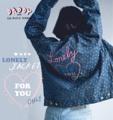 "💒💒💒💒💒💒💒💒 💕💕💕💕💕💕💕 Lonely jacket(Blue Heart Denim) 2990 THB  Freesize อก 44"" ยาว 24"" #Daddyandthemuscleacademy"