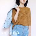 """Suede Blouse เสื้อหนังกลับ แขนสี่ส่วน ผ้าไม่หนา และนิ่มมากกก ใส่สบายไม่ร้อนค่ะ ไซส์ : อก 40"""" ไหล่ 15"""" ยาว 21"""" ราคา : 590 บาท สี : น้ำตาล  #SoPearlCloset 💬Line : @sopearl_closet (มี@ด้านหน้าค่ะ)"""