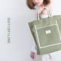 NEW ITEM 2017 🌿 มาแล้ววว แบบใหม่จาก Ongo-ing 〰OUT(OF)LINE Totebag 〰 ดีไซน์ออกนอกกรอบ ด้วยการเย็บกุ๊นผ้าไว้ด้านนอก มีซับใน ช่องกระเป๋าซิป 2 ช่อง รุ่นนี้ใส่ของได้เยอะแน่นอน คอนเฟิร์ม👌🏻 . Color : Olive Green Material : Canvas Fabric 14 Oz. Size : 40 x 40 x 12 cm. (WxHxD) Detail : 2 pocket inside and outside with zip PRICE : 690 THB. [ FREE EMS ]*  #tote #totebag #totebagcanvas #canvastote #canvastotebag  #totebagthailand #canvasthailand #ongoingtote #กระเป๋า #กระเป๋าผ้า #กระเป๋าสะพาย #กระเป๋าเป้