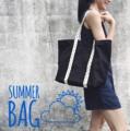 "🌤Summer Fun!🌤 🔸Dimensions : Width x Height x Depth 18""x 13""x 7"" 🔸Price : 350.-  ----------------------------------------------------- #summer #summerbag #bag #bags #canvas #canvasbag #LapinDesigns #กระเป๋า #กระเป๋าผู้หญิง #กระเป๋าผ้า #กระเป๋าถือ #กระเป๋าสะพาย"