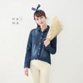 """❁ Adela Jeans Shirt เชิ้ตแขนยาวผ้า cotton jeans สีเข้ม มีกระเป๋าอกสองข้าง ผ้าใส่สบายอยู่ทรงสวย รีดง่าย จะใส่เดี่ยว หรือใส่คลุมก็น่ารัก - - - - - - - - - - - - •• ยาว 27"""" อก 38"""" ไหล่ 16"""" รอบต้นแขน 20"""" •• ราคา 750 บาท  ♡ สิ น ค้ า พ ร้ อ ม ส่ ง ทุ ก แ บ บ ทุ ก ร า ย ก า ร (กดสั่งซื้อ และชำระเงินได้เลยนะคะ) ----------------------------------------------------- #ผู้หญิง#Women #เสื้อผู้หญิง#เสื้อเชิ้ตผู้หญิง#เสื้อเชิ้ต #shirt #เสื้อเชิ้ตแขนยาว#เสื้อเชิ้ตคอปก #เสื้อเชิ้ตยีนส์"""