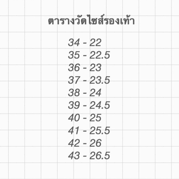 blairofficial,รองเท้า,รองเท้าผู้หญิง,รองเท้าแตะ