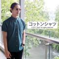 """เสื้อเชิ้ตแขนสั้น ผ้าคอตต้อนฟอก สไตล์ญี่ปุ่น  ผ้านิ่มมาก ทรงสวย ใส่สบาย ได้ลุคนิปป้อนบอย  Size: S,M,L,XL,XXL  S ไหล่ 18"""" รอบอก 40"""" ยาว 27"""" M ไหล่ 19"""" รอบอก 42"""" ยาว 28"""" L ไหล่ 20"""" รอบอก 44"""" ยาว 29"""" XL ไหล่ 21"""" รอบอก 46"""" ยาว 30"""" XXL ไหล่ 22"""" รอบอก 48"""" ยาว 31""""  #ทะเล #beach #chill #holiday #เสื้อเชิ้ตแขนสั้น  #minimal #nippon #MorfClothes"""