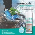 "water protector / สเปรย์นาโนกันน้ำ Bewell Water Protector สเปรย์นาโนกันน้ำ ผลิตภัณฑ์ใหม่ล่าสุดจากแบรนด์ ""Bewell"" สุดยอดนวัตกรรม Nano Technology ที่เรียกว่า Super-Hydrophobic Always Dry ด้วยอนุภาคนาโนที่ช่วยปกป้องพื้นผิวจากการเปียกเลอะของเหลวต่างๆ สามารถกันน้ำ คราบสกปรกได้ดีเยี่ยม และเช็ดทำความสะอาดง่าย  Function - ฉีดพ่นเคลือบ ผ้า หรือ หนัง เพื่อป้องกันน้ำและคราบสกปรก  Specification - ใช้ได้กับ ผ้า หนัง และ หนังกลับ - บรรจุ 100ml.  Instruction - ทำความสะอาดผิวที่ต้องการฉีดพ่น - พ่นเสปรย์ให้ทั่ว โดยพ่นห่างจากพื้นผิว 10-15 เซนติเมตร - ทิ้งไว้จนแห้งสนิทก่อนนำไปใช้งาน (ทิ้งไว้ให้แห้ง 24 ชั่วโมง)  Suggestion - สำหรับผ้า และ หนังกลับ ควนพ่นเคลือบ 2 รอบ - ในกรณีพ่น 2 รอบ ให้รอประมาณ 30 นาที แล้วจึงพ่นซ้ำ - ควรพ่นซ้ำทุกๆ 2 เดือน"