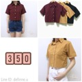 """เสื้อเชิ้ตครอป แขนสั้น มีกระเป๋าเสื้อตรงอกซ้าย Colour: แดง, เหลือง, ดำ Size: รอบอก 33""""-34"""" ยาว 17"""" Price: 350 บาท  -------------------------------------------------------------- Line ID: definne.u หรือ Click http://line.me/ti/p/@vsl0295f IG: @definne.u Facebook: https://www.facebook.com/definne.u  #Top #Shirt #Crop #FashionTrend #StreetStyle #StreetWear #Simple #KoreanFashion #Minimal #Lookbook #Closet #เสื้อเชิ้ตตัวสั้น #เสื้อเชิ้ตแขนสั้น #เสื้อเชิ้อตครอป #สินค้าพร้อมส่ง #พร้อมส่ง #เสื้อผ้าแฟชั่น #Wardrobe"""