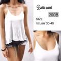 (พร้อมส่ง/สีขาว) เสื้อสายเดี่ยว - BASIC cami ราคา 200 SIZE : รอบอก 30-40 สี : white #งานดีงานตัดทรงสวย #ไม่ย้วย #อยู่ทรง #ทรงสวย _______________________________________ Detail : รุ่นนี้เป็น cami นะคะ ผ้าดีเว่ออออออร์ นุ่มนิ่ม ทิ้งตัว ใส่สบายมากกกก แพทเทิร์นเป็นสายเดี่ยวเส้นสปาเก็ตตี้นะคะ มีซับในช่วงอก เพื่อความเก๋แอบเพิ่มดีเทลข้างหน้าจะสั้นกว่าข้างหลัง แมทช์ง่ายเว่ออออๆๆๆนะคะ ขาสั้น ขายาว กางเกงยีน กางเกงผ้า อะไรก็เวิร์คหมด เกิดค่ะ! _______________________________________ สินค้ามีพร้อมส่ง ถ่ายจากงานขายจริง #ถ่ายจากสินค้าจริง #หน้าสั้นหลังยาว #ดูรูปเพิ่มเติมได้ #สายเดี่ยว #basic #top #Valdus #women #ผู้หญิง #เสื้อผ้าผู้หญิง #เสื้อผู้หญิง #เสื้อสายเดี่ยว #เสื้อสีขาว