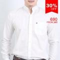 """:: เสื้อเชิ้ตแขนยาว - White Cotton Poplin Shirt with Band Collar ::   รายละเอียดสินค้า + ขนาด : Size S : ไหล่ 16"""" รอบอก 38"""" ความยาว 27"""" ความยาวแขน 23"""" Size M : ไหล่ 17"""" รอบอก 40"""" ความยาว 28"""" ความยาวแขน 23.5"""" Size L : ไหล่ 18"""" รอบอก 42"""" ความยาว 29"""" ความยาวแขน 24"""" Size XL : ไหล่ 19"""" รอบอก 44"""" ความยาว 30"""" ความยาวแขน 24.5"""" + โทนสี : ขาว + ราคา : 690 บาท  . . . . . . . . . . . . . . . . . . . . . . . . . . . . . . . . . .  คำอธิบายสินค้า (Description)  Cotton Poplin Shirt with Band Collar เสื้อเชิ๊ต Poplin ซีรีย์ล่าสุดจาก SLOPE ผลิตจากผ้าคอตตอน 100% ทอแบบ Poplin ให้ผิวสัมผัสนุ่มลื่น ตัวผ้าผ่านขบวนการการผลิตที่ทำให้ผ้านิ่ม สีไม่ตก ลดอัตราการหดของผ้าจากการซัก สีย้อมผ้าที่ใช้เป็นมาตรฐานยุโรป และเป็นมิตรต่อสิ่งแวดล้อม  เสื้อทรง Regular fit พอดีตัว ไม่เข้ารูปมากจนเกินไป เหมาะสำหรับทั้งวันทำงาน และวันสบายๆ คอเสื้อเป็นทรง Band Collar ให้ Look แบบ Smart casual งานตัดเย็บระดับพรีเมี่ยม กระดุมทุกเม็ดสั่งผลิตเป็นพิเศษสำหรับเสื้อของทางร้านเท่านั้น มีกระเป๋าเสื้อที่อกซ้าย พร้อมปักโลโกร้านบนกระเป๋า เพิ่มดีเทลด้านในคอเสื้อ และบริเวณปลายสุดด้านข้างตัวเสื้อทั้ง 2ข้างด้วยผ้า Blue stripe  เสื้อเชิ๊ตรุ่นนี้สามารถซักด้วยเครื่องซักผ้าได้ค่ะ ทางร้านไม่แนะนำให้ใช้น้ำยาฟอกขาว ใช้แปรง หรือแช่ผ้านานเกินไป   . . . . . . . . . . . . . . . . . . . . . . . . . . . . . . . . . .  #SLOPEMenswear #men #ผู้ชาย #เสื้อเชิ้ต #เสื้อเชิ้ตแขนยาว #เสื้อเชิ้ตสีขาว #เสื้อเชิ้ตคอจีน"""