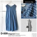 """ชื่อสินค้า : white flowers in blue รหัสสินค้า : D-009 เดรสทรงหลวมๆใส่สบาย จะใส่เดี่ยวๆ หรือใส่กับเข็มขัดก็ได้ค่ะ คอวี มีกระเป๋า2ข้างค่ะ ใส่แล้วทิ้งตัวเข้ารูปไม่พองนะคะ แต่ะจะงุ้มพองนิดๆตรงช่วงเข่าค่ะ ใส่คู่กับรองเท้าผ้าใบสีขาว รับรองว่าออกมาดีมีสไตล์แน่นอน   รายละเอียดสินค้า + ขนาด : Freesize รอบอกกว้างได้ถึง 42""""  + โทนสี : น้ำเงิน + เนื้อผ้า : คอตตอน  #becausedog #เสื้อผ้าผู้หญิง #dress #เดรส #เดรสสั้น #เดรสสั้นแขนกุด #เดรสแขนกุด #เดรสคอวี #แขนกุด"""