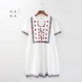 """❁ Manami Dress เดรสแขนสั้นผ้า cotton ทอปักลายที่ช่วงอกรอบแขนและชายเดรส ใส่ไปเที่ยวน่ารักมาก - - - - - - - - - - - - •• มี 2 สี : สีขาว, สีกรม •• ยาว 34.5"""" อก 40"""" เอว 38"""" สะโพก free ไหล่ 15""""- 16"""" รอบต้นแขน 18"""" •• ราคา 690 บาท  #เดรส #เดรสสั้น #เดรสแขนสั้น #แขนสั้น"""