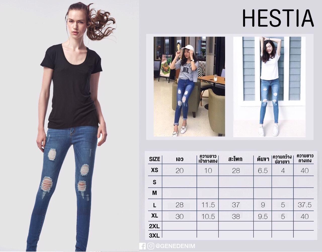 กางเกง,กางเกงยีนส์,ยีน,ยีนส์,ยีนส์ขาด,jean,jeans,denim,skinny,rippedjeans,GeneDenim