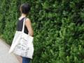 กระเป๋าผ้าดิบ/chic tote bag ใบใหญ่ใส่ของได้เยอะ สุดเก๋ ถือสบายชิลๆ สำหรับคนชิคๆ - ขนาด 40×44 cm. - ราคา 200 บาท - ค่าส่ง 30 บาท - ผ้าแคนวาสเนื้อหนา - พร้อมส่งทุกแบบ