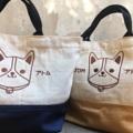 ใครอยากได้กระเป๋าปักเก๋ๆ ลายตามใจชอบลองดูแบบนี้นะคะ ผ้าแคนวาสหนาสายหนังฟอกฝาก สามารถเลือกสีกระเป๋า และลายปักได้นะคะ   #bag #canvasbag #กระเป๋า #แคนวาส #handbag #totebag #กระเป๋าปักชื่อ #fashion #StreetBag #streetstyle #style #Lapindesigns