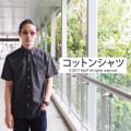 """เสื้อเชิ้ตแขนสั้น สีดำ ตัดเย็บจากผ้าคอตต้อนฟอก สไตล์ญี่ปุ่น  ผ้านิ่มมาก ทรงสวย ใส่สบาย ได้ลุคนิปป้อนบอย  Size: S,M,L,XL  S ไหล่ 18"""" รอบอก 40"""" ยาว 27"""" M ไหล่ 19"""" รอบอก 42"""" ยาว 28"""" L ไหล่ 20"""" รอบอก 44"""" ยาว 29"""" XL ไหล่ 21"""" รอบอก 46"""" ยาว 30""""  #ทะเล #beach #chill #holiday #เสื้อเชิ้ตแขนสั้น  #minimal #nippon"""