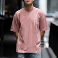 """Oversized T-Shirt - Cross Addicted (Light Salmon)  """" Velika Cross Addicted Collection""""  """" เสื้อยืดทรง OVERSIZED """" คอลเลคชั่นสุด Limited ของทาง VELIKA ซึ่งเป็นเสื้อทรง OVERSIZED ที่ได้รับความนิยม เป็นอย่ามากในปัจจุบัน เสื้อของเราใช้ผ้า Cotton 100% และนำไปผ่านกระบวนการผลิตแบบ Cotton Semi จึงทำให้เสื้อมีสัมผัสที่นุ่ม ใส่สบาย ไม่คัน และ สีไม่ตก โดยในคอลเลคชั่นนี้มีการสกรีนคำว่า VELIKA ADDICTED คำว่า VELIKA เป็นชื่อของทางแบรนเราที่นำมาจากภาษา CZECH ที่แปลว่ายิ่งใหญ่ ซึ่งรวมกันแล้วแปลได้อีกอย่างว่า """" เสพติดความยิ่งใหญ่ """" นั่นเอง คอเสื้อด้านหลังติด RIBBIN TAG สีดำ พิมพ์ลาย VELIKA  ซึ่งเป็นเอกลักษณ์ของแบรนด์เรา . Size - S รอบอก 41"""" ยาว 26 """" - M รอบอก 44"""" ยาว 28 """" - L รอบอก 47"""" ยาว 30 """" . Color - Crystal Black (ดำ) - Light Salmon (ชมพู) - Ghost White (ขาว) . Price : 400 บาท   """" หมวก Velika Cross Addicted """" หมวกแก๊ปเนื้อผ้าชาลีจาก VELIKA ผลิตออกมาในแบบที่ใช้หางหมวกยาวเป็นพิเศษ พร้อมสายปรับแบบ Metal Ring สุดคลาสสิค . Color - Crystal Black (ดำ) - Ghost White (ขาว) . Price : 450 บาท  !!! Promotion !!! Bundle Pack ซื้อครบเซ็ทถูกกว่า - เสื้อ Velika Cross Addicted - หมวก Velika Cross Addicted สินค้า 2 รายการ ปกติ 950 บาท ซื้อคู่ ลดเหลือเพียง 800 บาท ** หากซื้อเป็นคู่ กรุณาระบุไซส์เสื้อไว้ที่ช่องข้อความเพิ่มเติมถึงร้านค้าในขั้นตอนการสั่งซื้อได้เลยนะคะ . """"สินค้าคอลเลคชั่นนี้ มีจำนวนจำกัด""""  #เสื้อยืด #เสื้อยืดคอกลม #เสื้อยืดแขนสั้น #เสื้อยืดผู้ชาย #หมวก #หมวกแก็ป #หมวกแก๊ป #เสื้อสีดำ"""