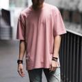 """Oversized T-Shirt - VELIKA (Light Salmon) เสื้อยืดสีพื้นทรง Oversized """" ผ้าหนานุ่ม ใส่สบาย """" . เสื้อยืดทรง OVERSIZED ที่ได้รับความนิยมเป็นอย่างมากในปัจจุบัน เราใช้ผ้า Cotton 100% เส้นด้ายเบอร์ 20 และ นำไปผ่านกระบวนการผลิตแบบ CottonSemi จึงทำให้เสื้อมีสัมผัสที่นุ่ม ใส่สบาย ไม่คัน และ สีไม่ตก คอเสื้อด้านหลังติด RIBBIN TAG สีดำ พิมพ์ลาย VELIKA ที่แปลว่า ยิ่งใหญ่ ในภาษา Czech ซึ่งเป็นเอกลักษณ์ของแบรนด์เรา . SIZE - S รอบอก 41"""" ยาว 25 """" - M รอบอก 44"""" ยาว 28 """" - L รอบอก 47"""" ยาว 30 """" . Color - Light Salmon (ชมพู) - Vanilla Twilight (ครีม) - Ghost White (ขาว) - Crystal Black (ดำ) - Midnight Blue (กรม) . Price : 350 THB . การจัดส่ง - แบบ Register (แบบลงทะเบียน) 30 บาท ใช้เวลาการส่ง 3-5 วัน - แบบ EMS (แบบด่วนพิเศษ) 60 บาท ใช้เวลาการส่ง 1-2 วัน  #เสื้อยืด #เสื้อยืดคอกลม #เสื้อยืดคอกลมแขนสั้น #เสื้อยืดแขนสั้น #เสื้อแขนสั้น"""