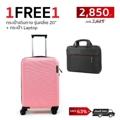 กระเป๋าเดินทาง รุ่นคลีเช่  20 นิ้ว รหัสสินค้า : 8401PC064BL1202550 รหัสสินค้า : 8401PC064PK1202550 รหัสสินค้า : 8401PC064WH1202550 รหัสสินค้า : 8401PC064BK1202550 - กระเป๋าเดินทางพลาสติก ABS แข็งแรง ทนทาน - ป้องกันการเปียกน้ำได้ดีเยี่ยม - ล้อเลื่อน 4 ล้อ นิ่ม เบา ลากง่าย - คันลากปรับได้ 2 ระดับ พร้อมหูหิ้ว สะดวกในการเคลื่อนย้ายหรือหิ้ว - มีหูหิ้วทั้งแบบตั้งและแบบนอน - ระบบล็อคแบบ TSA ป้องกันสิ่งของสูญหาย - พร้อมใบรับประกันสินค้า - ควรเก็บให้ห่างจากเปลวไฟ - มีให้เลือก 4 สี คือ สีดำ สีน้ำเงิน สีชมพู และสีขาว - ขนาดสินค้า 20 นิ้ว - จำนวน 1 ใบ/แพ็ค  **แถมฟรี! กระเป๋า Laptop รหัสสินค้า : 8288LT01  - กระเป๋าผ้าไนล่อน - ป้องกันการเปียกน้ำได้ดีเยี่ยม - มีช่องเก็บอุปกรณ์ เอกสาร และอุปกรณ์เครื่องเขียน - มีหูหิ้วและสายสะพาย สะดวกพกพา - สำหรับใส่ Laptop ขนาด 15 นิ้ว - ขนาด 39 x 29 x 6 ซม. - จำนวน 1 ใบ  ระยะเวลาโปรโมชั่น : 1-30 กันยายน 2560 หมายเหตุ : สีของสินค้าที่ปรากฎ อาจมีความแตกต่างกันขึ้นอยู่กับการตั้งค่าของแต่ละหน้าจอ