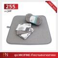 CUSHY ชุดทำความสะอาดภาชนะ  ในชุดประกอบด้วย  1. CUSHY  ผ้าอเนกประสงค์ผลิตจากเส้นใย Micifine รหัสสินค้า : 8354CCC06606GYS00005 MICIFINE CLEANING CLOTH SET  - ผ้าอเนกประสงค์ผลิตจากเส้นใย Micifine - ผ้าไมซิไฟน์ซับน้ำได้ดี และแห้งอย่างรวดเร็ว - จำนวน 3 ชิ้น / แพ็ค  2. CUSHY  ฟองน้ำขัดทำความสะอาดภาชนะ (MICIFINE DISH SCRUB SPONGE SET) รหัสสินค้า : 8354CCC08606GYS00003 - ผลิตจากไมซิไฟน์ ด้านในบุด้วยฟองน้ำ - ใช้สำหรับขัดทำความสะอาดภาชนะ เช่น จาม ชาม แก้วน้ำ และอื่นๆ - จำนวน 2 ชิ้น / แพ็ค  3. CUSHY แผ่นรองคว่ำภาชนะ (MICIFINE DISH DRYING MAT) รหัสสินค้า : 8354CCH28606GYS00001 - ผลิตจากไมซิไฟน์ ด้านในบุด้วยฟองน้ำ - ใช้สำหรับวางภาชนะ เช่น จาม ชาม แก้วน้ำ และอื่นๆ หลังทำความสะอาด - ขนาด 41x45 ซม. - จำนวน 1 ชิ้น / แพ็ค  หมายเหตุ : สีของสินค้าที่ปรากฎ อาจมีความแตกต่างกันขึ้นอยู่กับการตั้งค่าของแต่ละหน้าจอ #FNOUTLET