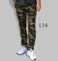รหัสสินค้า : L14 รายละเอียดสินค้า กางเกงผ้า Chino ที่ฮิตที่สุดในขณะนี้  ราคาเดียวทุกสีทุกไซส์ 390 บาท  กางเกงชิโน่ ขายาว ทรงกระบอกเล็ก เนื้อผ้า Cotton 100% คุณภาพเยี่ยม นิ่ม ใส่สบาย รับประกันสีไม่ตก ไม่ซีด มีให้เลือกมากถึง 18 เฉดสี  เอวมีไซส์ 30, 32, 34, 36, 38  L01 สีเลือดหมู L02 สีกากี L03 สีเขียวขี้ม้า L04 สีเทา L05 สีกรมท่าอ่อน L06 สีดำ L07 สีครีม L08 สีน้ำตาลไหม้ L09 สีกรมท่าเข้ม L10 สีส้มอิฐ L11 สีน้ำตาล L12 สีเทาอ่อน L13 สีน้ำตาลโกโก้ L14 ลายพราง *หมด L15  สีเขียวทหาร L16 สีน้ำทะเล L17 สีกากีเข้ม L18 สีเทาดำ *หมด  #กางเกง #กางเกงขายาว #กางเกงผู้ชาย #กางเกงผู้ชายขายาว #กางเกงขายาวผู้ชาย