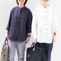 """:: Pin Shirt :: • Linen 100% • Navy Color 👇size after washing 👇 • Chest 38"""" • Hip 40"""" • Front's length 27"""" • Back's length 29"""" • 690THB. ***หลังซักจะหดลดประมาณ1นิ้ว ไซส์นี้คือไซส์ที่หดแล้วนะคะ"""