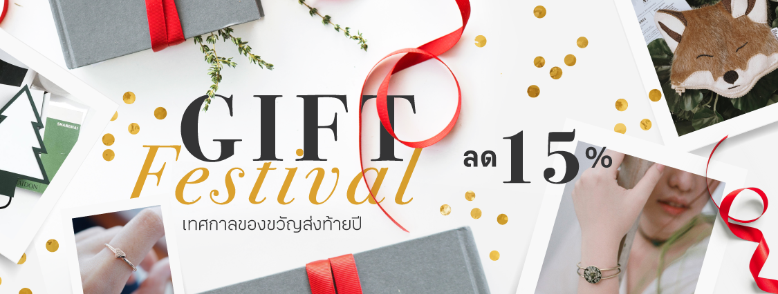 Gifts Festival