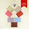 Card Holder หนังวัวแท้ มีช่องใส่บัตร 7 ช่อง ขนาด 10.7 x 8 x 0.8 cm *** พิเศษ 1,372 บาท จาก 1,960 บาท   หมายเหตุ : สามารถเลือกสีได้โดยดูจากรายการภาพรวมสินค้า Vavia หน้าหลัก เฉพาะสีที่ In Stock และกรุณาระบุลงมาในหมายเหตุ หรือ inbox เข้ามาได้เลยนะคะ