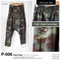 P-006 : Digital Camouflage ผ้าพิมพ์ลายทหารแบบดิจิตัลค่ะ  กางเกงเป้าต่ำตัวนี้ใส่ได้ทั้งผู้หญิงและผู้ชายค่ะ สามารถปรับขนาดเอวให้พอดีกับแต่ละคนได้ โดยปรับที่ตัวเลื่อนด้านหน้า เอวด้านหลังเป็นยางยืดค่ะ คุณลูกค้าหลายไซส์ใส่ได้แน่นอน พับขาได้สวยเพราะจะไม่เห็นตะเข็บค่ะ  Price : 790 THB.  #กางเกง #กางเกงผู้หญิง #กางเกงขายาว #กางเกงขายาวผู้หญิง #กางเกงผู้หญิงขายาว