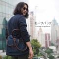 """モーフバッグ MorF WANDERLUST:  กระเป๋ารุ่นนี้เริ่มต้นด้วยความคิดที่ว่าอยากได้กระเป๋าที่ลุยๆไปไหนไปกันได้ทุกที่ ผลิตจากผ้าแคนวาสเนื้อหนา ตัดเย็บอย่างดีโดยช่างผู้มีความชำนาญ จะหิ้วก็ได้ หรือจะสะพายก็ได้ แข็งแรงทนทาน จุของได้เต็มที่ ใส่สัมภาระทุกอย่างได้ในใบเดียว  Colors: - Khaki - Green - Navy Blue - Mustard  Price:2,450฿  Bag Details: - เนื้อผ้า CANVAS  -ขนาด: ความกว้าง18.5"""" ความสูง13"""" ความลึก8"""" - ซิป YKK แบบ Two ways รูดได้ตามสะดวก - ช่องด้านบนเปิดกว้าง ทำให้ใส่ของและหยิบของได้ง่าย - สายสะพายปรับระดับได้ (ถอดออกได้) - โลหะที่ใช้ทั้งหมดเป็นทองเหลืองรมดำ - ด้านล่างของกระเป๋าสามารถพับขึ้นลงเพื่อปรับทรงได้ - จุของได้เยอะมาก มีช่องย่อยด้านใน เพื่อความง่ายต่อการจัดเก็บของ - มีช่องด้านนอก ทั้งด้านหน้า และด้านข้าง เพื่อความสะดวกในการหยิบใช้  #กระเป๋าผ้า #กระเป๋าสะพาย #กระเป๋าcanvas #กระเป๋าเดินทาง"""