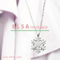 NEW | E L S A necklace ลิมิเต็ดไอเท็มสำหรับปลายปี2017เท่านั้น ใครที่อยากให้รางวัลตัวเองที่ตั้งใจทำงานมาทั้งปี หรือ หาของขวัญให้เพื่อนสุดซี้ หรือ เซอร์ไพรส์คนรัก ต้องรีบเลยค่ะ -------------------------------------------------- ทำจาก เงินแท้ ชุบทองคำขาว ไม่มีนิกเกิล มั่นใจว่าไม่แพ้แน่นอนค่ะ สร้อยคอมี2สี คือ White gold และ Rose gold ฟรีไซส์  ราคา 1,290 บาท