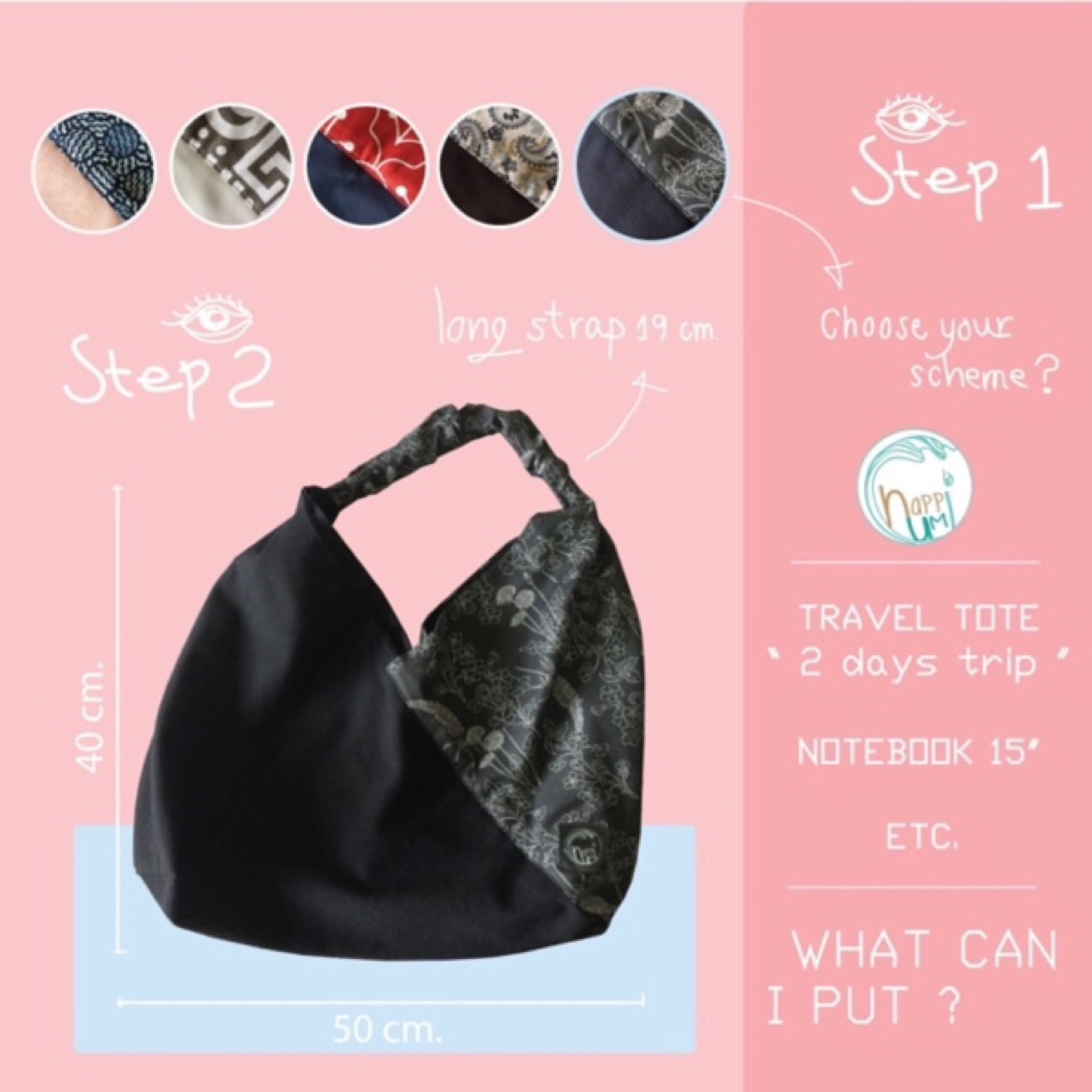 กระเป๋า,กระเป๋าผ้า,กระเป๋าสะพาย,กระเป๋าถือ,กระเป๋าผู้หญิง