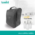 ใหม่ กระเป๋าใส่อุปกรณ์อาบน้ำ / Bewell Shower Bag T-02 กระเป๋าสำหรับใส่อุปกรณ์อาบน้ำ แขวนได้ ช่วยให้คุณสะดวกสบายมากยิ่งขึ้นเวลาเดินทางไกล    คุณสมบัติ จัดระเบียบอุปกรณ์อาบน้ำ มีช่องเล็กช่องใหญ่ แยกใส่ของได้ไม่ปะปน แขวนได้ หยิบง่าย ใช้สะดวก  เหมาะสำหรับ : ผู้ที่ชื่นชอบการเดินทางท่องเที่ยว วิธีใช้ :  - กางออกเมื่อต้องการใช้งาน และแขวนกับราวตากผ้าหรือลูกบิดประตูได้ - พับเก็บใส่กระเป๋าเดินทาง  Material : ผ้าลิปสต๊อป  สี : เทา / เขียว  Specification :  - ขนาด (ยังไม่กาง)  21 x 23 x 9.5 cm.  - ขนาดกางออก : 21 x 47 cm