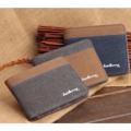 กระเป๋าสตางค์ทรงสั้น สียีนส์  ดีไซน์วัยรุุ่น เป็นกระเป๋าทรงผู้ชาย ใช้ได้ทุกเพศทุกวัย  ภายในกระเป๋ามีช่องเสียบ แบงค์ นามบัตร  บัตรต่างๆ  สี :  น้ำตาล เทา กรม   ขนาด:กว้าง 2.5 x ยาว 11.5 ซม.xสูง 11 cm. ราคา : 315 จาก 370 บาท