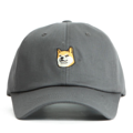 """This Baseball cap features an embroidered HACHIKO at front and an """"Hachi-ko"""" letter at wearer's back side. Interior includes printed taping and a moisture absorbing sweatband. The six panel construction features breathable eyelets with a curved visor and button at top. Open back has an adjustable strapback.   - Style: Curved visor strapback - Material: Made of 100% Cotton - Color: Dark Grey - Size: 56.5~58.5 cm Adult free (Strap adjustable) - Feature: NONAME Hachiko ballcap. - Country of manufacture: Made in VIETNAM - Have a closure behind to increase/decrease size.  Notes: Due to the light and screen setting difference, the item's color may be slightly different from the pictures. Please allow slight dimension difference due to different manual measurement."""