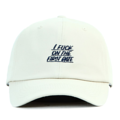 """This Strapback cap features an embroidered """"I F*CK ON THE FIRST DATE"""" letter at front, a stitched flipper at wearer's back side. Interior includes printed taping and a moisture absorbing sweatband. The six panel construction features breathable eyelets with a curved visor and button at top. Open back has an adjustable strapback.   - Style: Curved visor strapback ballcap - Material: Made of 100% Cotton - Color: Beige - Size: 56.5~58.5 cm Adult free (Strap adjustable) - Feature: Flipper TELL IT TO MAN ballcap - Country of manufacture: Made in VIETNAM - Have a closure behind to increase/decrease size.  Notes: Due to the light and screen setting difference, the item's color may be slightly different from the pictures. Please allow slight dimension difference due to different manual measurement."""