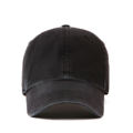 """This washing baseball cap features a basic plain cap, a stitched flipper at wearer's back side. Interior includes printed taping and a moisture absorbing sweatband. The six panel construction features breathable eyelets with a curved visor and button at top. Open back has an adjustable strapback.   - Style: Curved visor baseball cap - Material: Made of 100% 14""""Twill - Color: Black - Size: 56.5~58.5 cm Adult free (Strap adjustable) - Feature: Flipper Washing blank ballcap - Country of manufacture: Made in VIETNAM - Have a closure behind to increase/decrease size. Black  Notes: Due to the light and screen setting difference, the item's color may be slightly different from the pictures. Please allow slight dimension difference due to different manual measurement."""