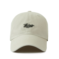 """""""This washing baseball cap features a 2D embroidered FLIPPER at front, a stitched flipper at wearer's back side. Interior includes printed taping and a moisture absorbing sweatband. The six panel construction features breathable eyelets with a curved visor and button at top. Open back has an adjustable strapback.   - Style: Curved visor baseball cap - Material: Made of 100% 14""""""""Twill - Color: Beige - Size: 56.5~58.5 cm Adult free (Strap adjustable) - Feature: Flipper washing flipper ballcap - Country of manufacture: Made in VIETNAM - Have a closure behind to increase/decrease size. Beige  Notes: Due to the light and screen setting difference, the item's color may be slightly different from the pictures. Please allow slight dimension difference due to different manual measurement."""""""