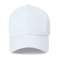"""This Strapback baseball cap features a basic plain cap, a stitched flipper at wearer's back side. Interior includes printed taping and a moisture absorbing sweatband. The six panel construction features breathable eyelets with a curved visor and button at top. Open back has an adjustable strapback.   - Style: Curved visor baseball cap - Material: Made of 100% 14""""Twill - Color: White - Size: 56.5~58.5 cm Adult free (Strap adjustable) - Feature: Flipper BLANK BASIC ballcap - Country of manufacture: Made in VIETNAM - Have a closure behind to increase/decrease size.  Notes: Due to the light and screen setting difference, the item's color may be slightly different from the pictures. Please allow slight dimension difference due to different manual measurement."""